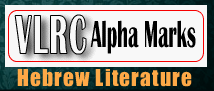 VLRC Alphamarks provides links to Hebrew literature.