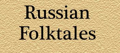 This web site is dedicated to the folk tales of Russia and Ukraine.